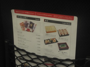 There was a service cart that you order food, including sushi, from on the train