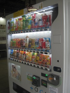 The obligatory vending machine picture