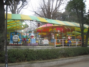 I managed to find an amusement park...