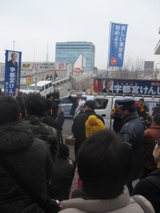 Political rally in Japan, not like the Bangkok ones...