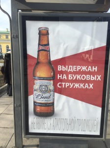 I would not like America if they gave is non alcoholic beer