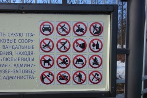 You are not allowed to have any fun in this park